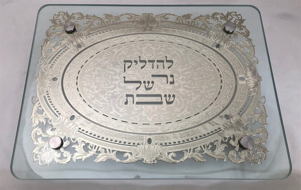 Challah Board: 24K Plate Lucite With Gold Art Tempered Glass