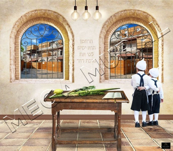 Meah Shearim Full Wall Mural