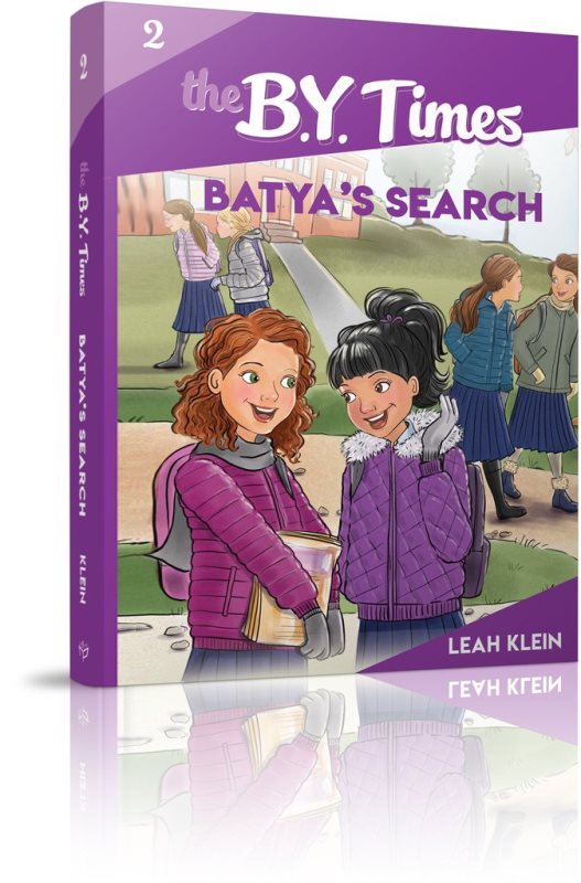 The B.Y. Times: Batya's Search - Volume 2