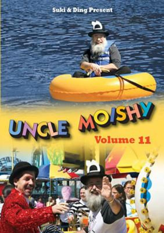Uncle Moishy - Volume 11 (DVD)