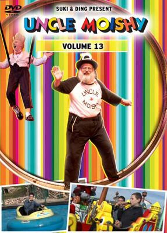 Uncle Moishy - Volume 13 (DVD)