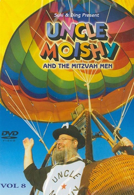 Uncle Moishy - Volume 8 (DVD)