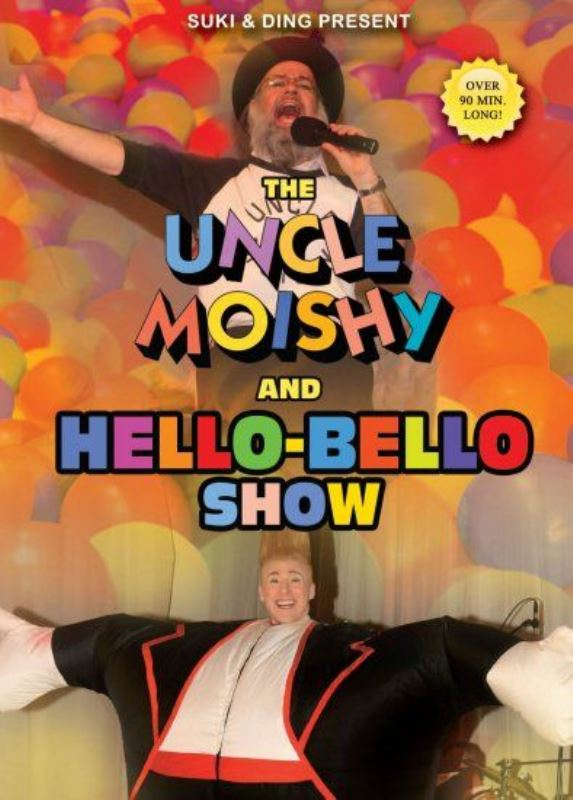 Uncle Moishy - And Hello Bello Show (DVD)