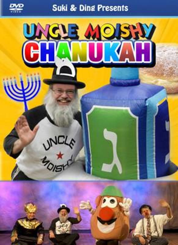Uncle Moishy - Chanukah (DVD)