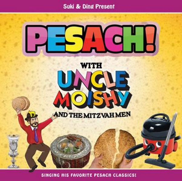 Uncle Moishy - Pesach (CD)