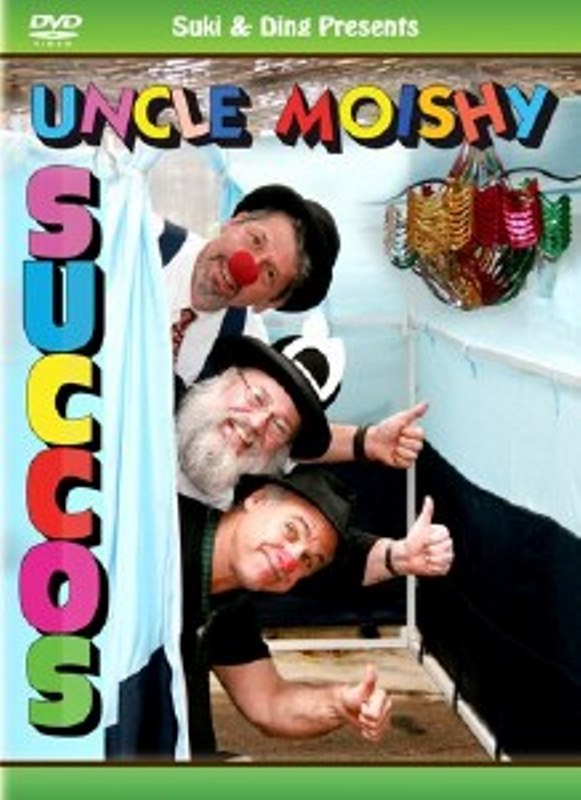 Uncle Moishy - Succos (DVD)