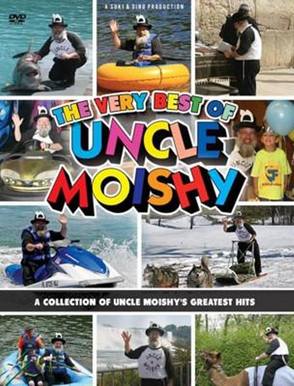 Uncle Moishy - The Very Best of Uncle Moishy (DVD)