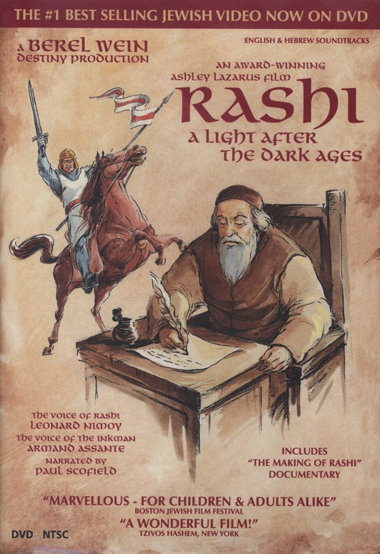 Rashi: A Light After The Dark Ages (DVD)