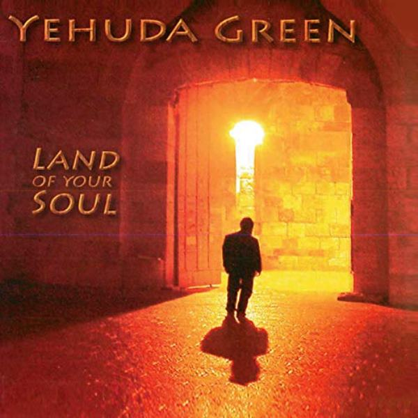 Land of Your Soul (CD)