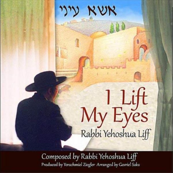 I Lift My Eyes (CD)