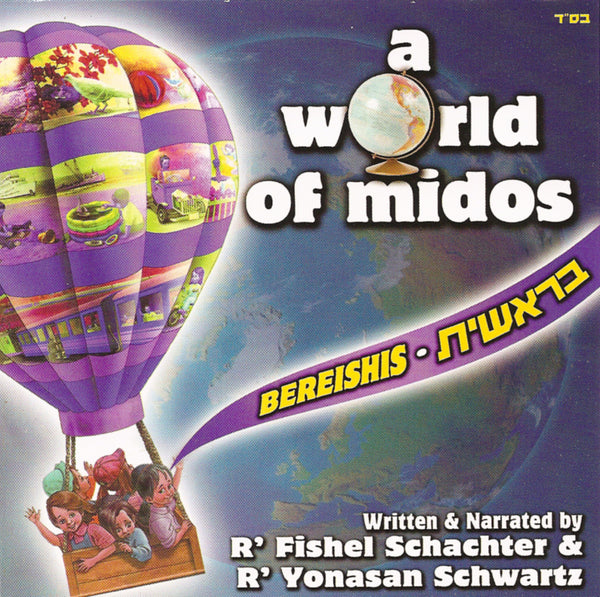 A World of Midos - Bereishis (CD)