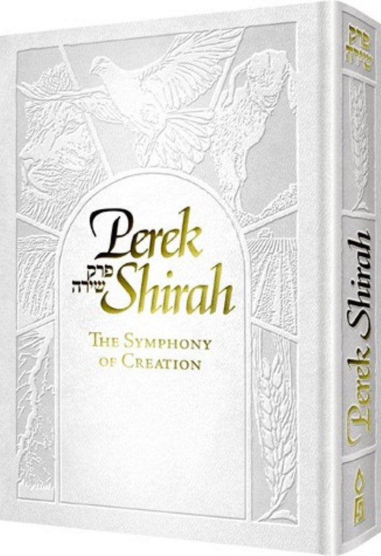 Perek Shirah: The Symphony of Creation - White