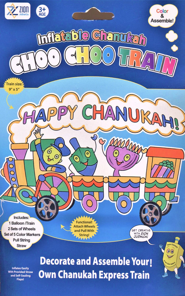 Chanukah Inflatable Choo Choo Train
