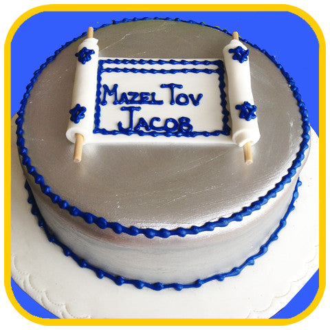 Torah - The Office Cake Delivery Miami - Cakes