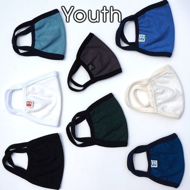 High Line Youth Face Mask