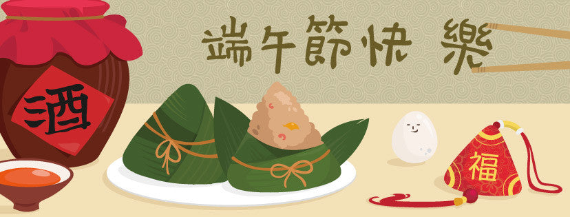 2019 goldenwarm wish everyone Dragon Boat Festival happy