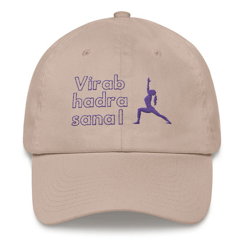 Warrior 1 Yoga Hat