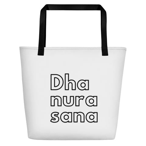 White Beach Bag Dhanurasana + Pix Design