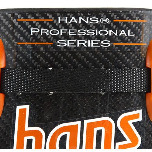 Hans Device Pro Super Small - SportsCarBoutique