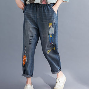 Vintage Embroidered Loose Wild Elastic Waist Belt Harem Pants