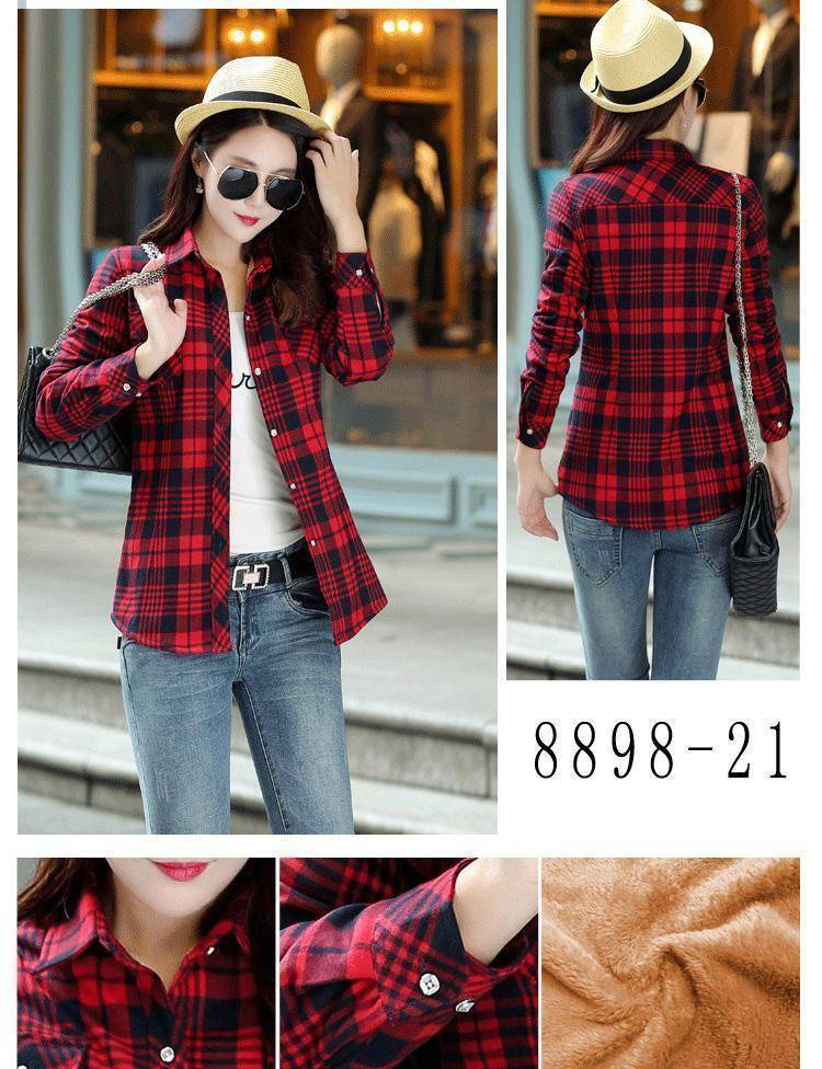 The Wookie - Women's Lined Flannel  -  8898021 / M  -  Blouses & Shirts  - SNS Outlet