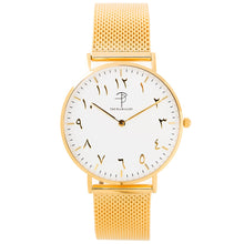 Load image into Gallery viewer, Arabia Classic (Yellow Gold) - The Pluralist Watches | More Than a Timepiece | Become a Pluralist