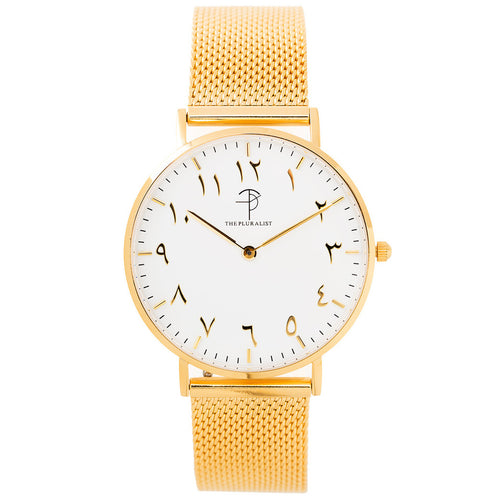 Arabia Classic (Yellow Gold) - The Pluralist Watches | More Than a Timepiece | Become a Pluralist