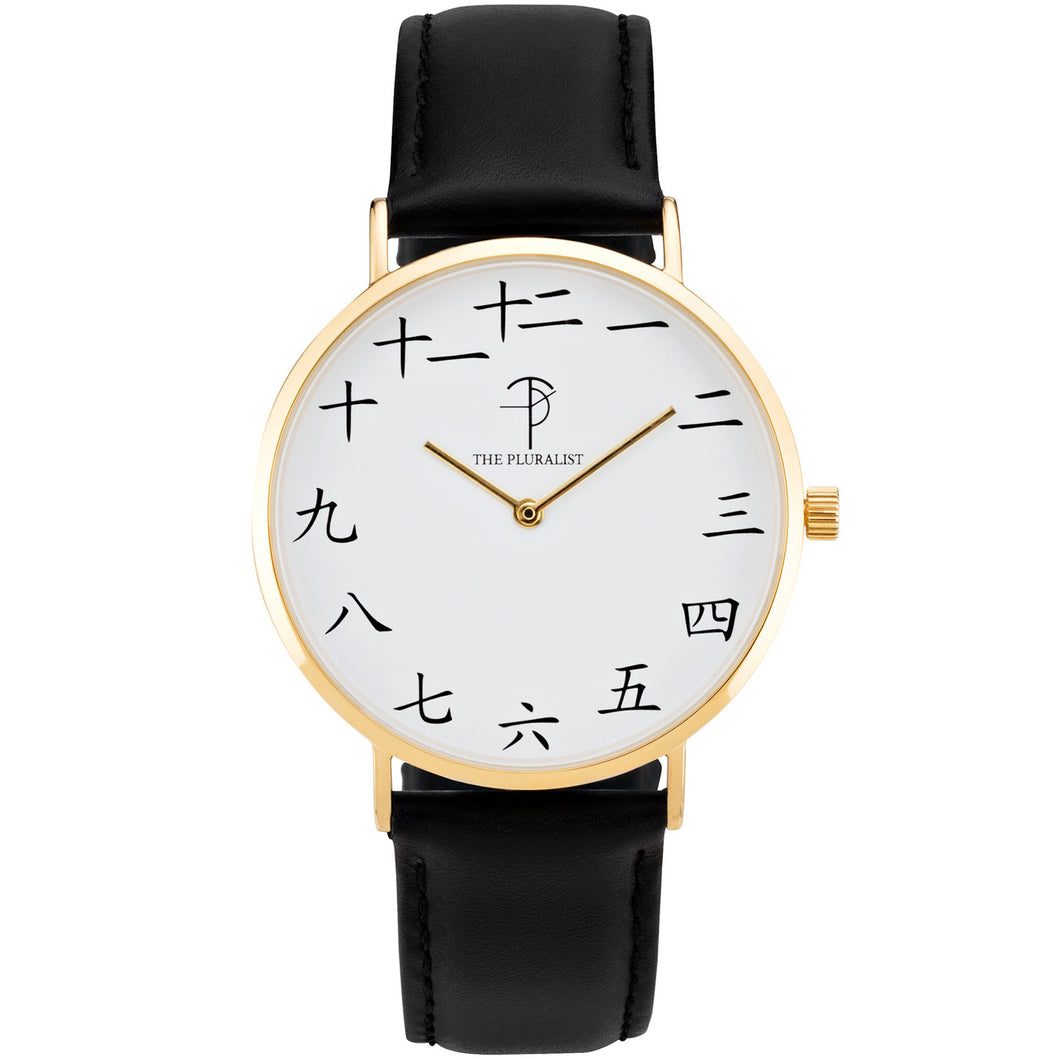 Kan'ji Classic (Yellow Gold) - The Pluralist Watches | More Than a Timepiece | Become a Pluralist