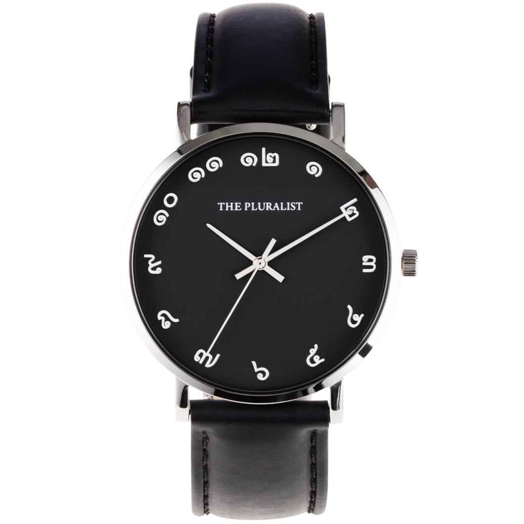 Thai Classic (Silver) - The Pluralist Watches | More Than a Timepiece | Become a Pluralist