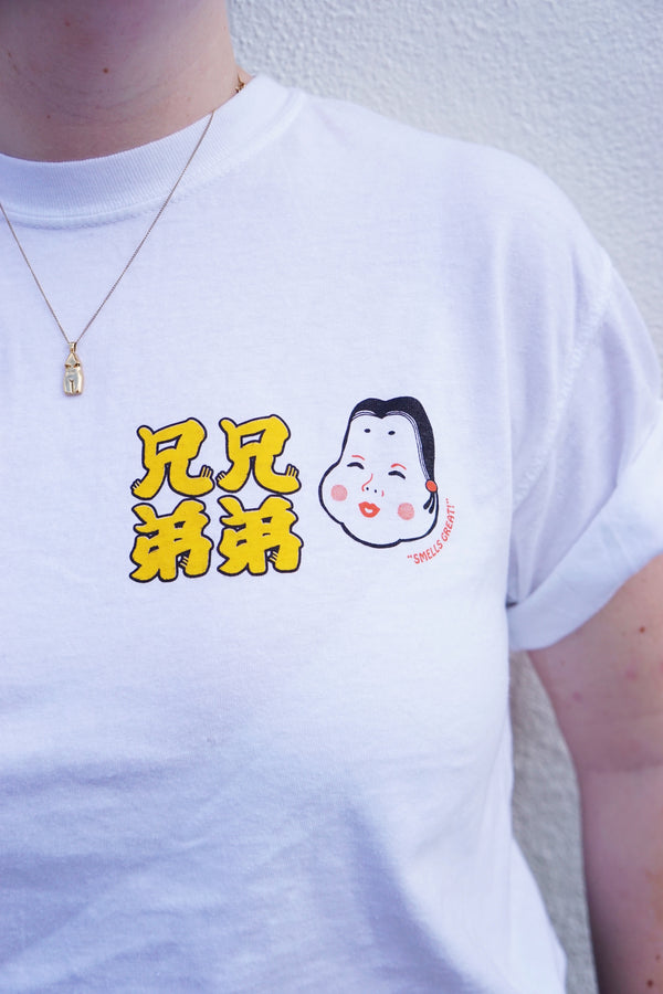 Brother Brother- Nattō Tee- White