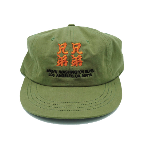 Brother Brother- (兄弟) Kanji Cap- Olive