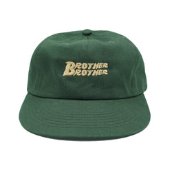 Brother Brother- Wavy Stack Cap- Hunter Green