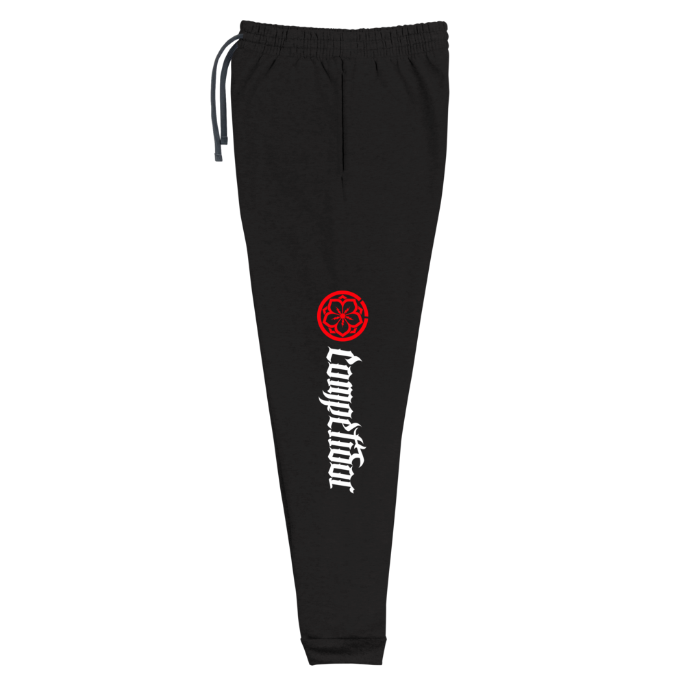 Competidor Brand Unisex Joggers