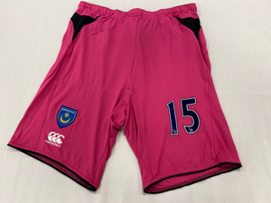 Match Prepared, No. 15 2009/10 Shorts