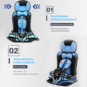 Adjustable Baby Car Seat Safe Toddler Booster Seat Child Car Seats