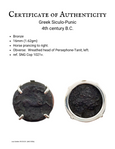 Certificate 050b ancient greek bronze siculo-punic coin with horse