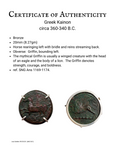 Certificate for Ancient Greek Bronze Coin from Kainon with horse and griffin