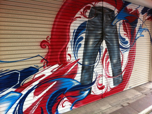 Kojima store front graffiti denim art