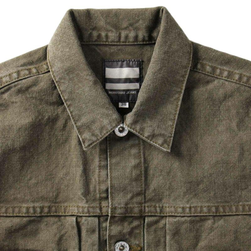 Momotaro 2nd Type GTB Duck Jacket (Olive)