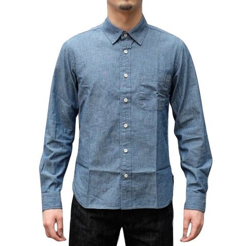 Japan Blue 5oz. Indigo Côte d'Ivoire Chambray Shirt
