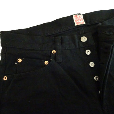 Samurai Jeans S710NBK 17oz. Black x Black Selvedge Denim Jeans (Slim Tapered)