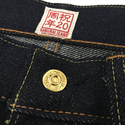 Samurai Jeans S510XX 25oz. 20th Anniversary Selvedge Jeans (Regular Straight)