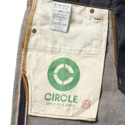 Japan Blue J404 'Circle' Selvedge Jeans (Regular Straight) - Okayama Denim Jeans - Selvedge