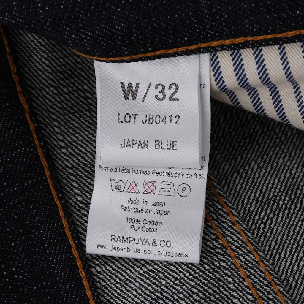Japan Blue JB0412 (Slim Tapered)