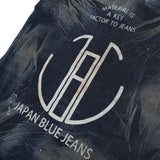 Japan Blue Denim Banner