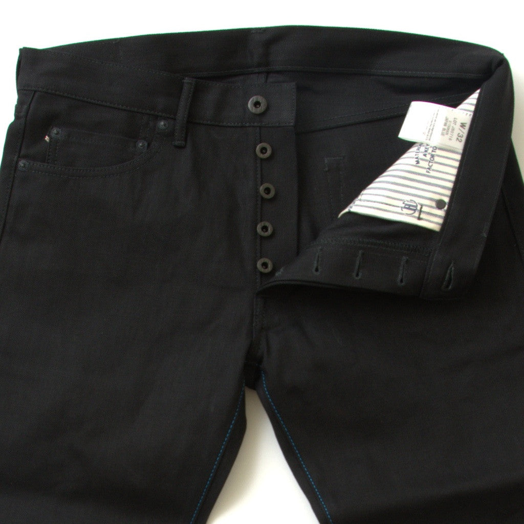 Japan Blue JB0716 (Slim Straight) - Okayama Denim Jeans - Selvedge
