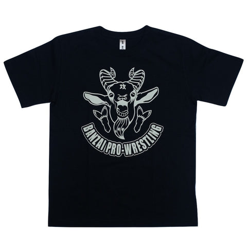 Kamikaze Attack Short Sleeve Logo 08BP T-Shirt