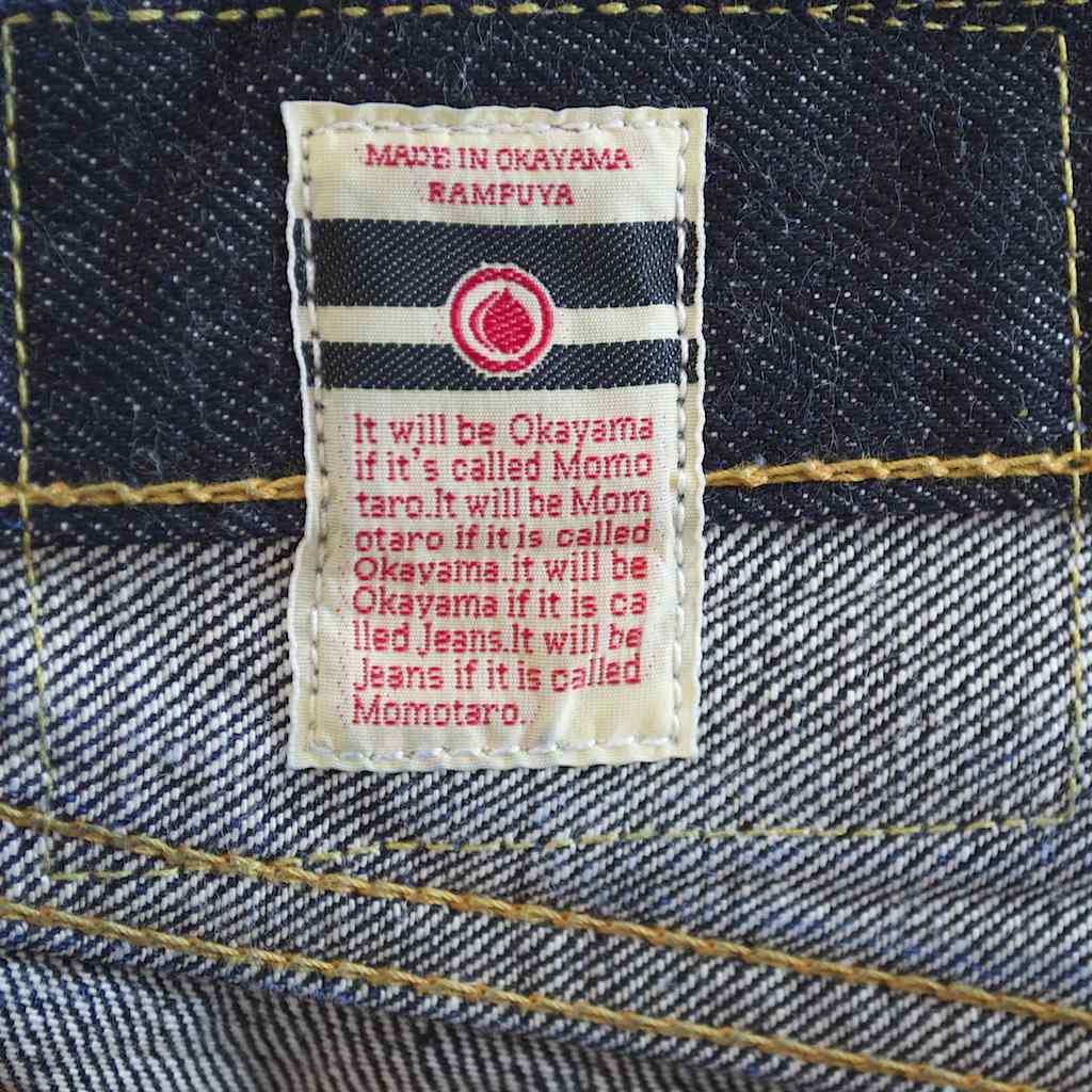 Momotaro Vintage Label 0901 (Regular Straight)