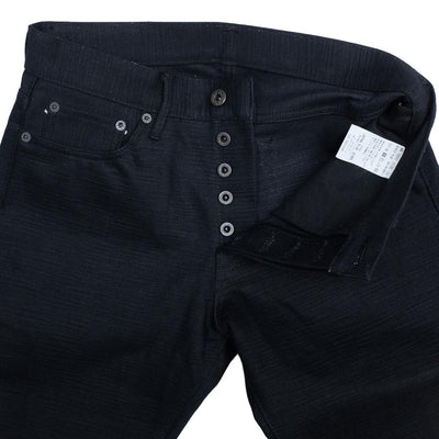 "ODJB011 18oz. ""Blackout 3.0"" Selvedge Jeans (High Tapered) - Okayama Denim Jeans - Selvedge"