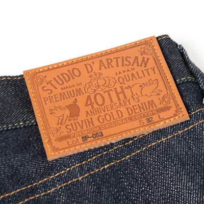 "Studio D'Artisan SP-053 40th Anniversary Suvin Gold ""Crazy"" Jeans (Slim Tapered) - Okayama Denim Jeans - Selvedge"